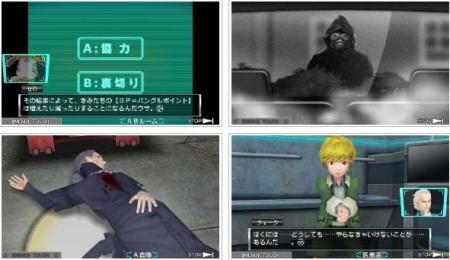 screenshots: good people die