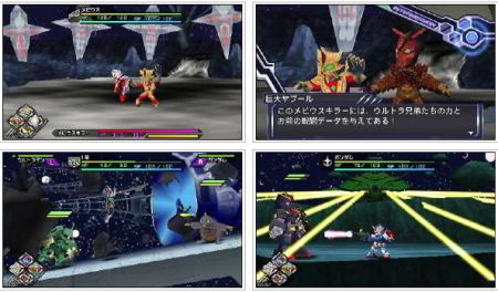 screens: great battle full blast