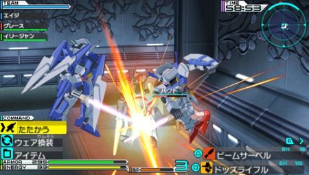 preview: gundam age