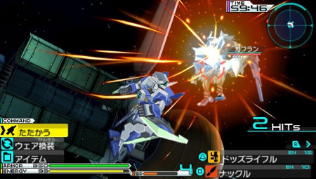 screens: gundam age