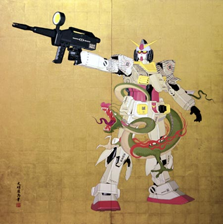 gundam-auktion bei christies