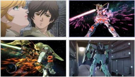 preview: gundam uc