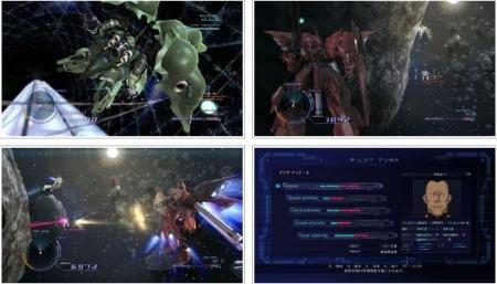 screenshots: gundam uc
