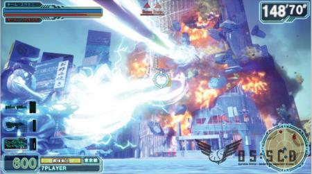 preview: gunslinger stratos