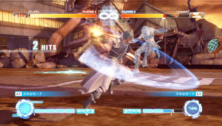 screens: .hack//versus