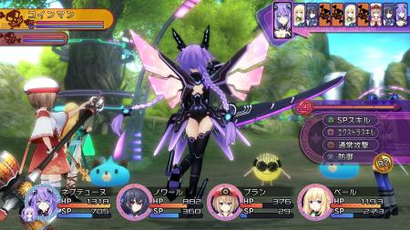 screenshots: hyperdimension neptunia V