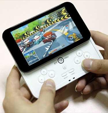 iriver portable console
