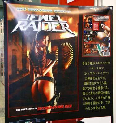 japans eigenes tomb raider