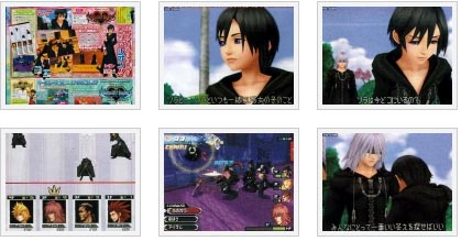 scans: kingdom hearts 358/2