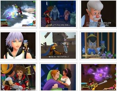 screenshots: kingdom hearts 3D: dream drop distance