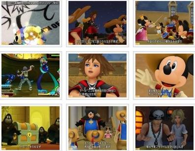 screens: kingdom hearts 3D dream drop distance