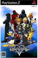 kingdom hearts II: cover