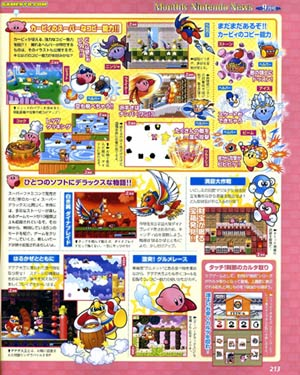 scan: kirby superstar ultra