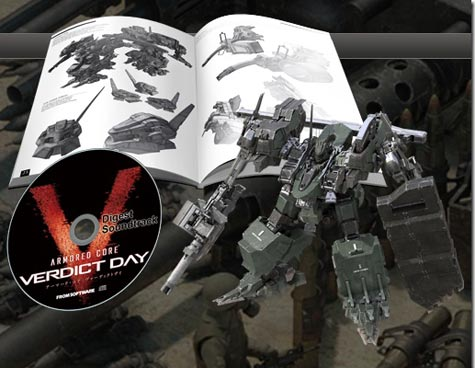 kotobukiya: armored core vd