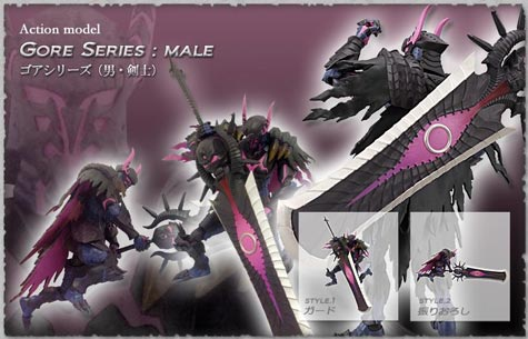 kotobukiya: monster hunter 4