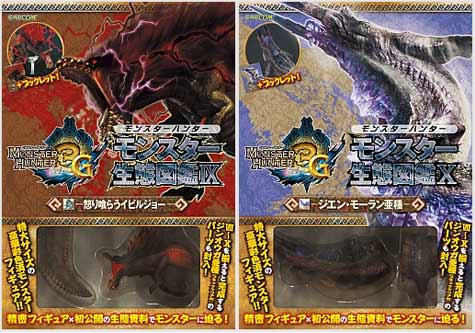 kotobukiya: monster hunter minis