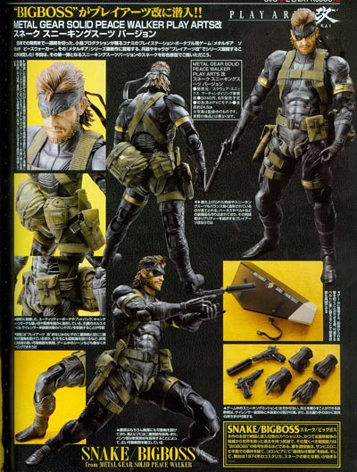 kotobukiya: snake big boss