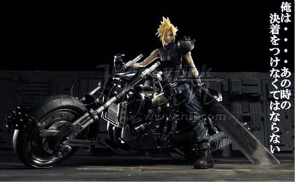 kotobukiya: cloud strife