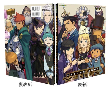 preview: professor layton vs. ace attorney: artbook