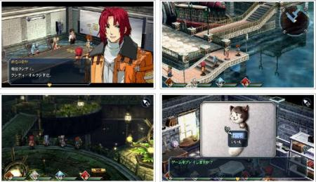 screens: legend of heroes zero no kiseki evolution