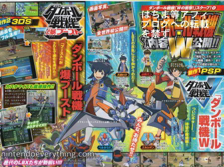scan: little battler experience