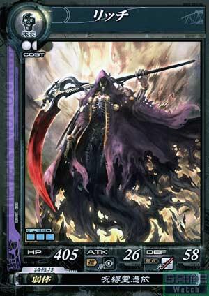 lord of vermillion: karte