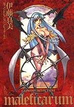 preview: maleficarum manga
