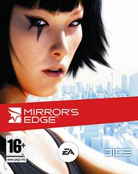 mirrors edge cover