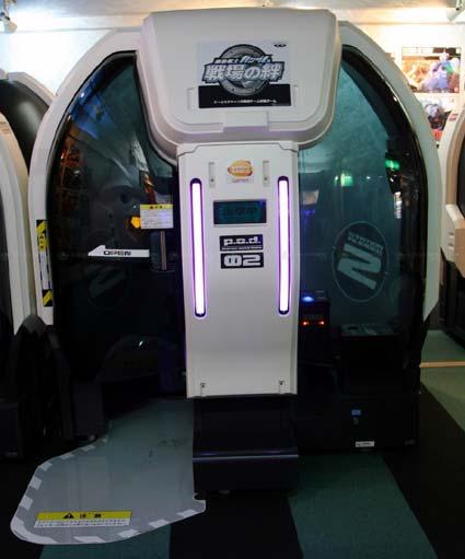 arcade: mecha-simulator