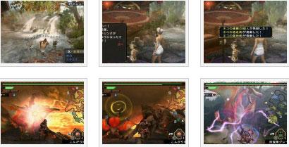 screens: monster hunter portable 3