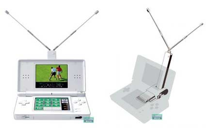 nds: tv-adapter
