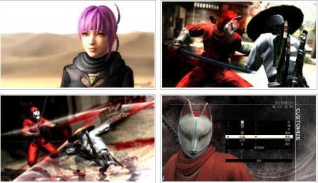 screenshots (II): ninja gaiden 3