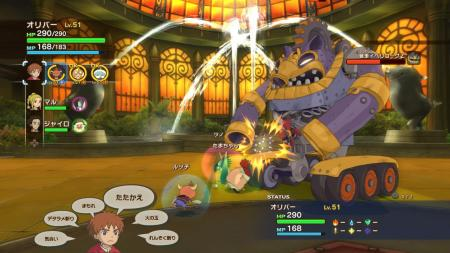 preview: ni no kuni: wrath of the white witch