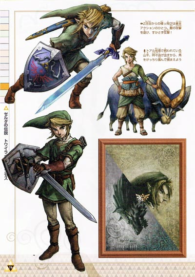 scans: nintendo dream zelda artbook