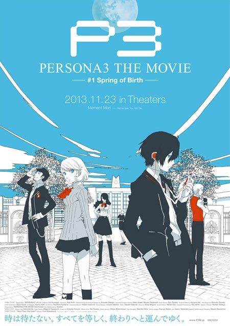 persona 3 movie poster
