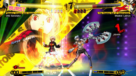 screenshots (IV): persona 4 arena