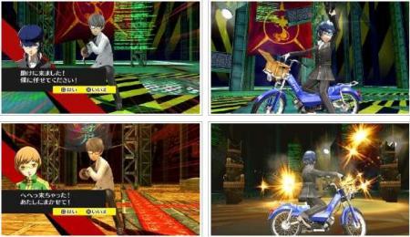 screenshots (II): persona 4: the golden
