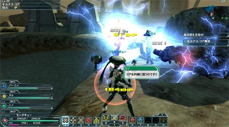screens: phantasy star online 2