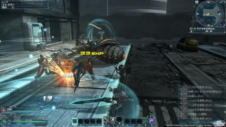 screens: phantasy star online 2 (closed beta)