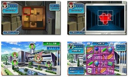 screens: phi brain: puzzle of bonds