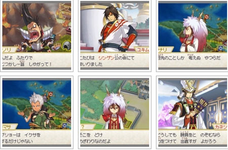 screens: pokemon X nobunagas ambition