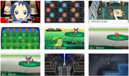 screens: pokemon black and white 2