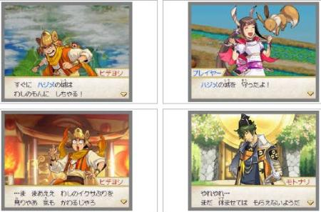 screenshots: pokemon + nobunaga's ambition