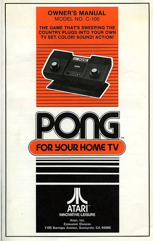 pong!