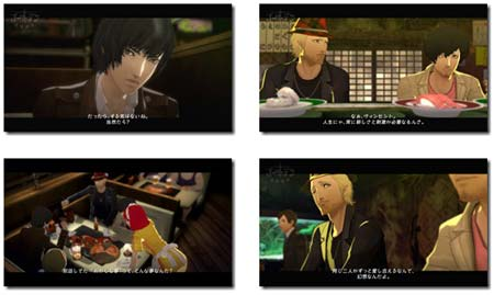 preview: catherine