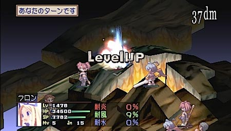 preview: disgaea infinite