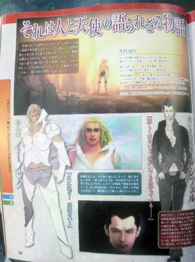 preview: el shaddai: ascension of the metatron
