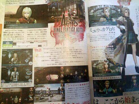 preview: final fantasy XIII agito