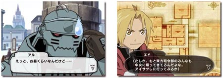 preview: fullmetal alchemist - prince of dawn