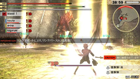 screens: god eater 2